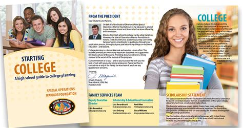 college guide for high school students sky lake design