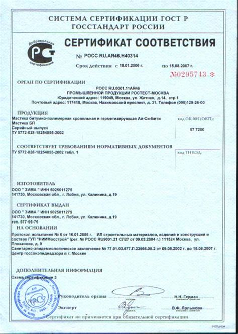 Праймер битумный эмульсионный технониколь № 04 . гидроизоляционные материалы технониколь . технический портал технониколь