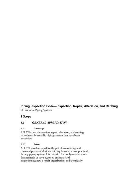 242695945 api-570-study-version