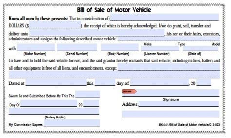 hamilton county tennessee bill  sale bk form