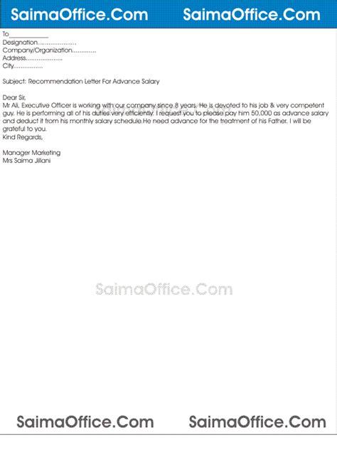 letter  recommendation  advancment sample