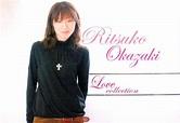 Ritsuko Okazaki Net Worth 2018: Wiki-Bio, Married, Dating ...