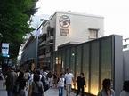 東京│表參道 Hills | 旅建築