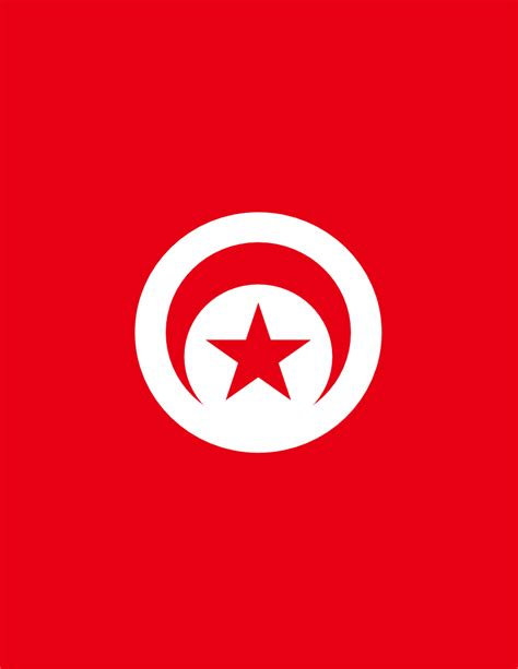 tunisia flag full page - /flags/Countries/T/Tunisia ...