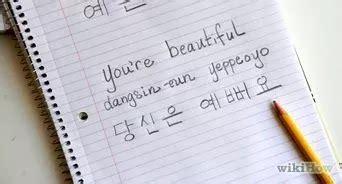 Apa arti bahasa korea dari saranghae? Apa.arti Saranghae / Arti Kata Saranghae Kosa Kata Bahasa Korea Selatan Yang Sering Diucapkan ...