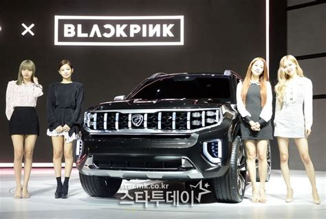 Blackpink Attends Seoul Motor Show As Kia Global Ambassador