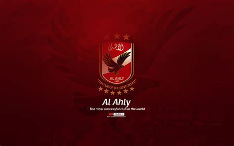 Al-ahly Club Wallpaper On Behance