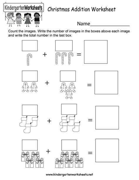 christmas addition worksheet  kindergarten holiday