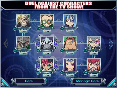 duel generation yugioh card game yu gi oh games play trading decks information android konami ios screen screenshots dg