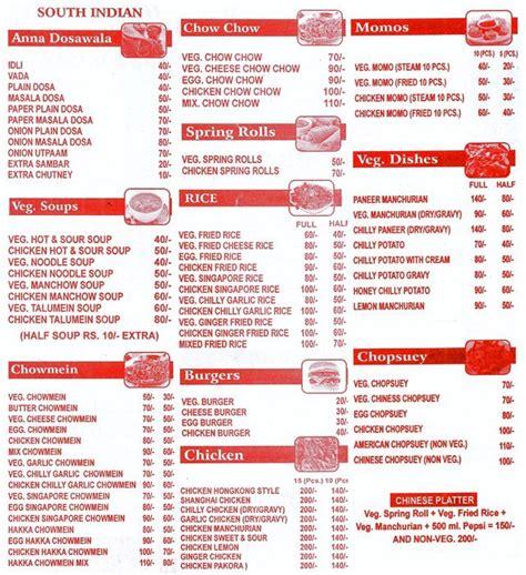 cuisine menu list fast food menu list pixshark com images galleries