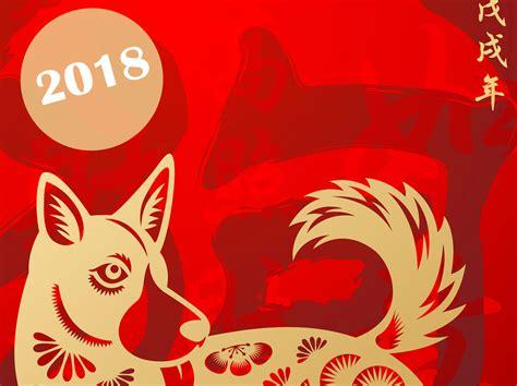 chinesisches horoskop drache 2017 das chinesische horoskop 2018 das jahr des erde hundes astrowoche