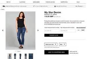 My Star Denim Jeans to create bespoke denim using exact