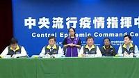 指揮中心:全球旅遊疫情升至第三級 機場免稅店可買口罩   Anue鉅亨 - 台灣政經
