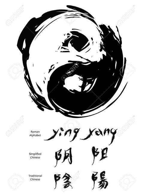 10609483-yin-yang-symbol-and-chinese-character-oriental