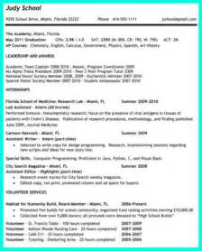 Resume Creator Application by Write Properly Your Accomplishments In College Application