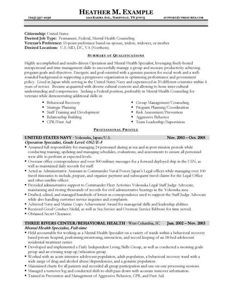 Mental Health Curriculum Vitae by Mental Health Cv Nursing Health Resume