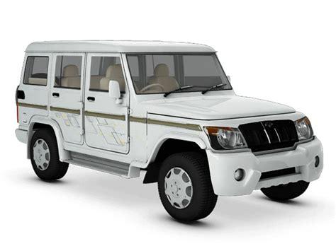 Mahindra Bolero Zlx Bs4 Price, Specifications, Review