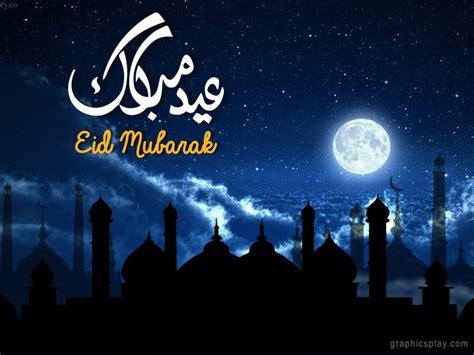 eid mubarak wishes id  graphicsplay