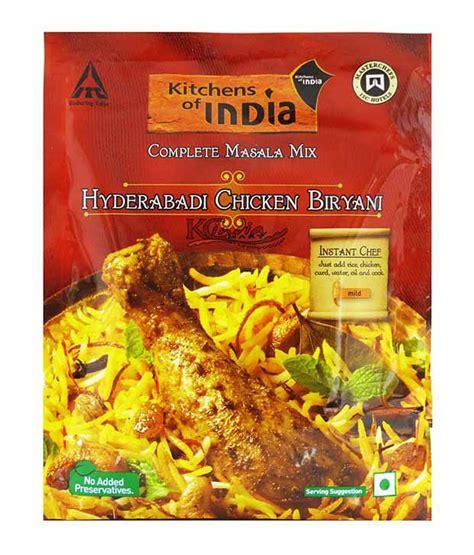 Kitchens Of India Hyderabadi Biryani by Kitchens Of India Hyderabadi Chicken Biryani 80g Pack Of 3