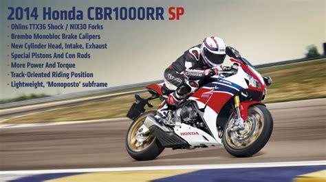 2014 New Honda Cbr1000rr Fireblade Sp ( オートバイ )