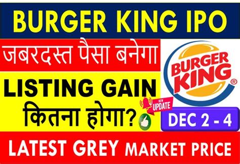 Irfc ipo was subscribed nearly 3.5 times. Burger King IPO Listing on 14th December on NSE and BSE ...