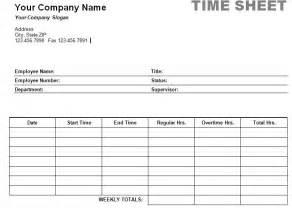 home interior design pdf timesheet templates printable