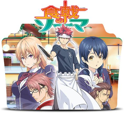 Shokugeki No Soma Icon Folder Unique Souma Ni Anime By Atlantier Shokugeki No Soma V2 By Wilmer29 On Deviantart