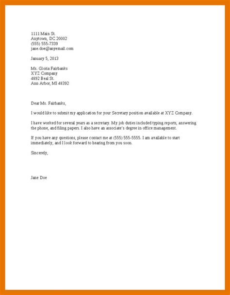 Simple Resume Cover Letter Template by 5 6 And Simple Cover Letter Formsresume