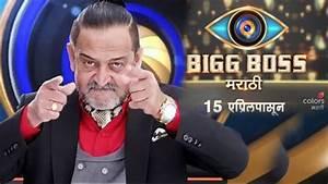 Bigg Boss Marathi 2018 Contestant (Celebrity) List Out ...