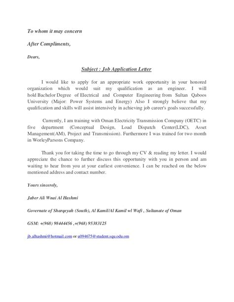 cover letter heading application letter 27843