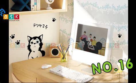 pegatina anime car sticker kuroko no basket