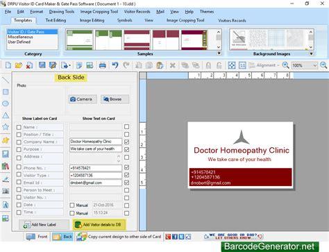 screenshots  visitor id card generator software