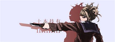 Toga Himiko Boku No Hero Academia Page 6 Of 11