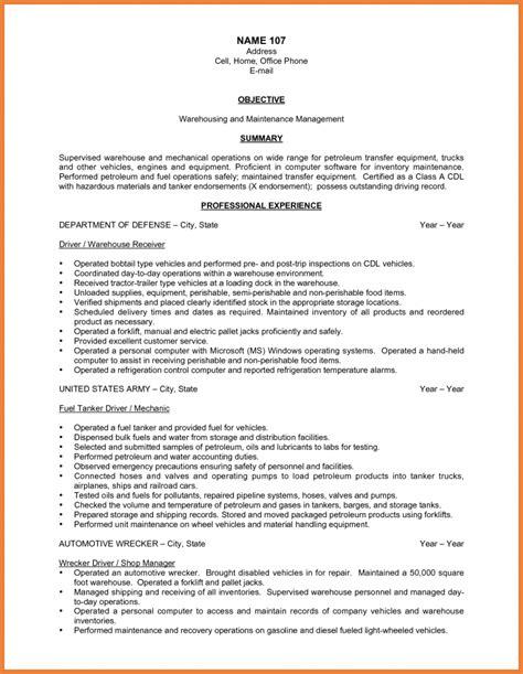 warehouse resume sop