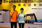 「2015岱宇臺中國際馬拉松邀請賽」盛大登場 劉耕宏、徐裴翊號召大家齊跑 | | DONGTW 動網