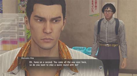 yakuza  kiryu beating  electronics kings video