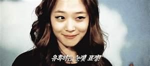 Choi Sulli {ficha Sulli} Pictures