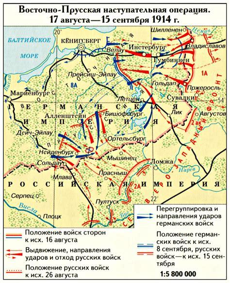 россия в первой мировой войне влияние войны на российское общество intellect