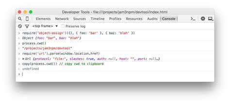 在 Chrome 开发者工具中调试 Node.js_网页设计_酷勤网
