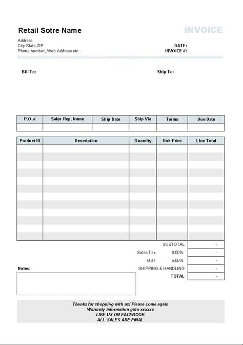 auto invoice   results  uniform invoice