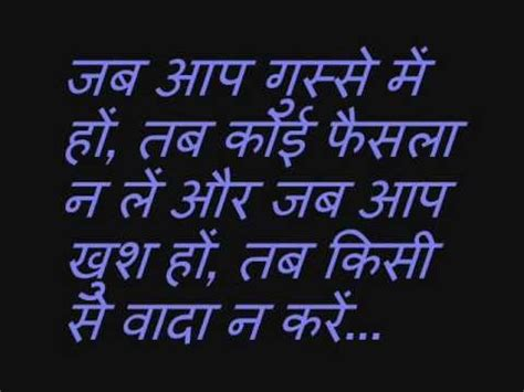 hindi  quotes famous quotesgram