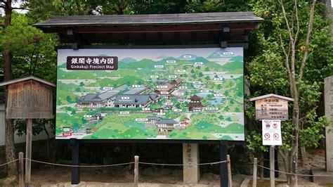 ginkaku ji temple path ancient kyoto walks visions  travel