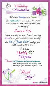 summers39s blog catholic church wedding decoration ideas With ecard wedding invitation quotes