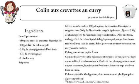 cuisiner du colin colin aux crevettes au curry cookéo currys