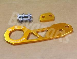 2nd Gen Gold Anodized Aluminum Rear Tow Hook 1992