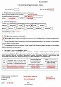 Стандартные налоговые вычеты на налогоплательщика: как получить