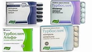 Препараты для похудения бады и отзывы на них