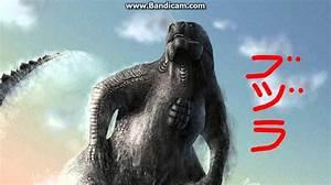 Godzilla 2018 Roars - YouTube