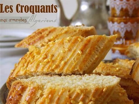 recette de cuisine marocaine facile et rapide croquets ou croquants gateau algerien le cuisine