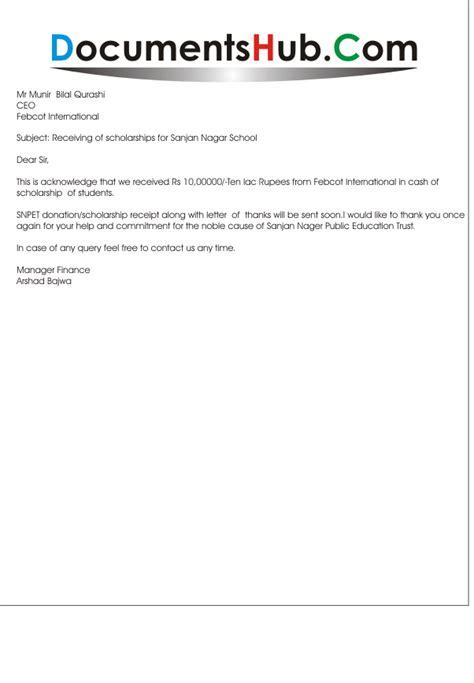 Acknowledgement Letter For Receipt Of Money Documentshubcom